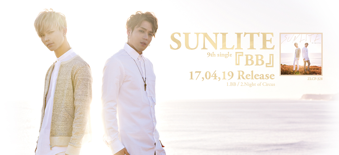 SUNLITE6thシングルNever come back発売決定!